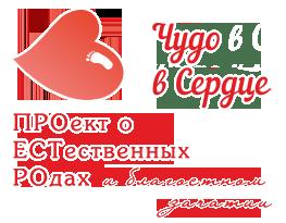 Международный фестиваль «Чудо в сердце»